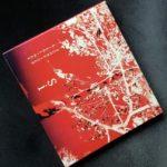Improvisations-CD
